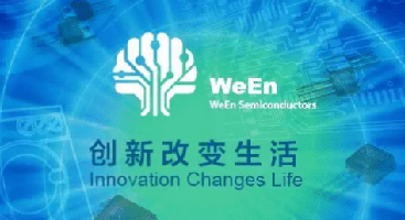 WeEn Semiconductors (formerly known as Philips Semiconductors/NXP Semiconductors Bipolar Department) sincerely invite you to visit our new technology and products release conference in China Information Technology Expo (CITE) from April 9-11, 2017.