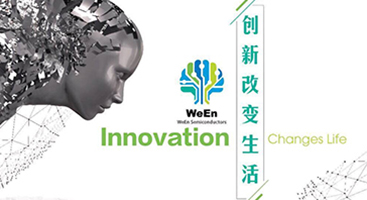 WeEn Semiconductors Co., Ltd will attend the 6th China Information Technology Expo (CITE 2018), which hold in Shenzhen Convention & Exhibition Center during April 9-11, 2018. WeEn's booth is located at No.1B005, Hall 1.