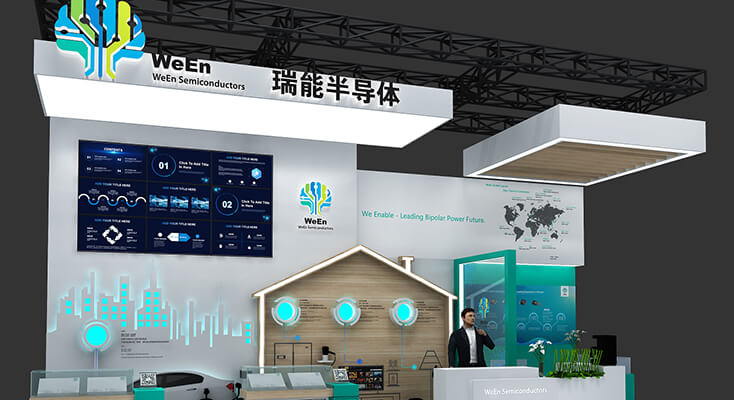 WeEn is looking forward to meeting you at Electronica China