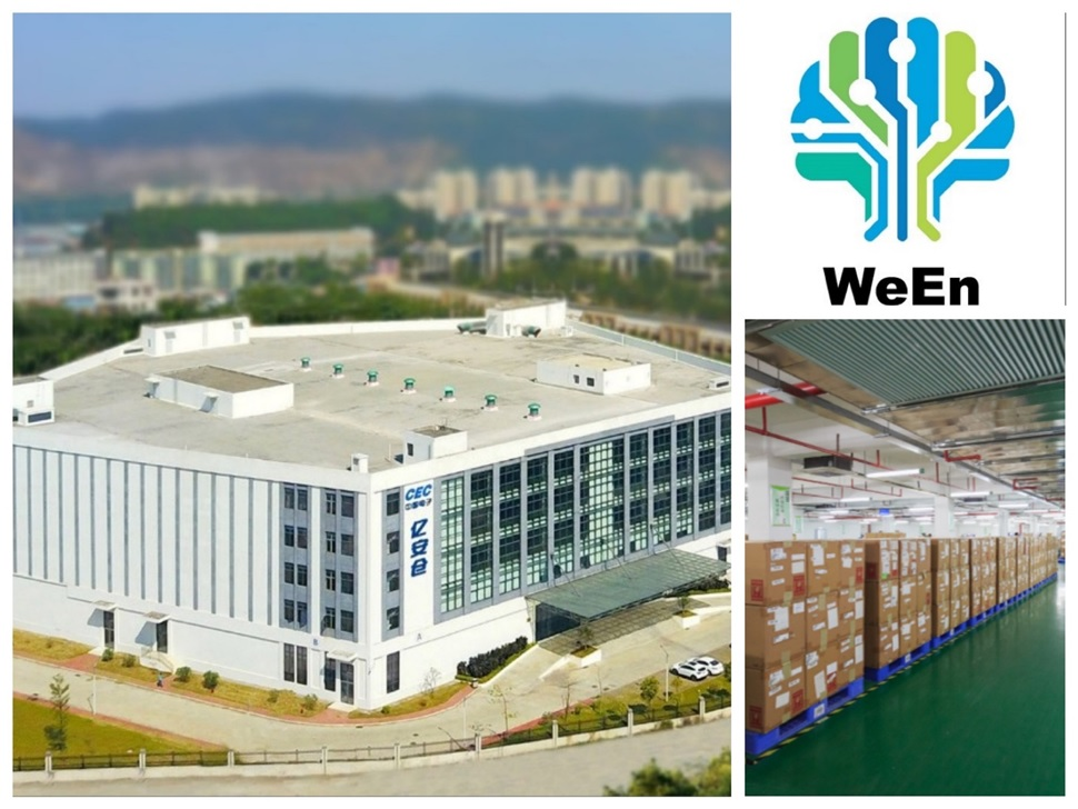 WeEn Dongguan warehouse officially opened