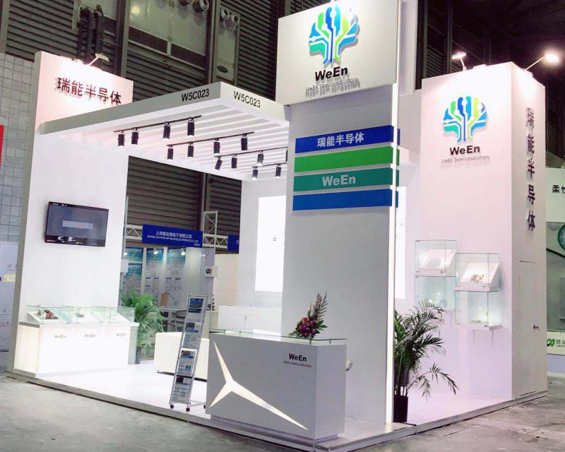 ween_semiconductors_successfully_closed_the_booth_in_2017_ic_china_shanghai-chinese_version-1-1.jpg