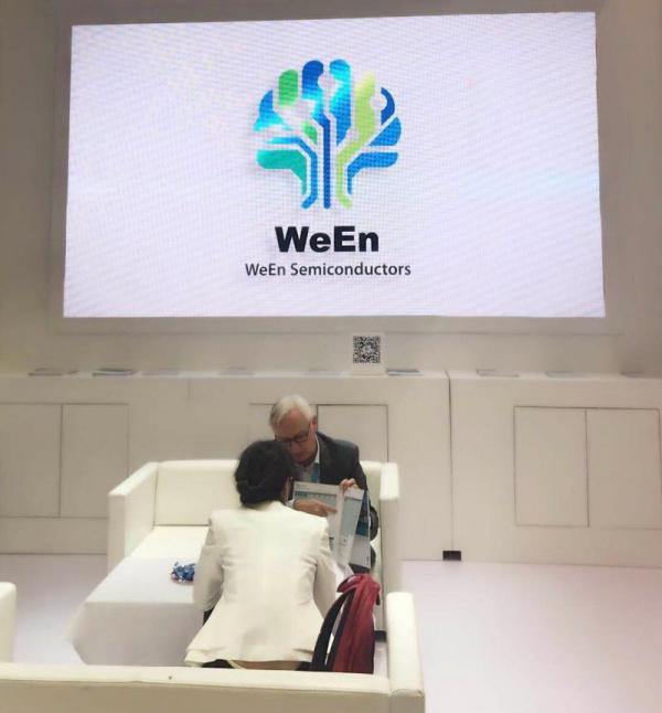 ween_semiconductors_successfully_closed_the_booth_in_2017_ic_china_shanghai-chinese_version-3-1.jpg