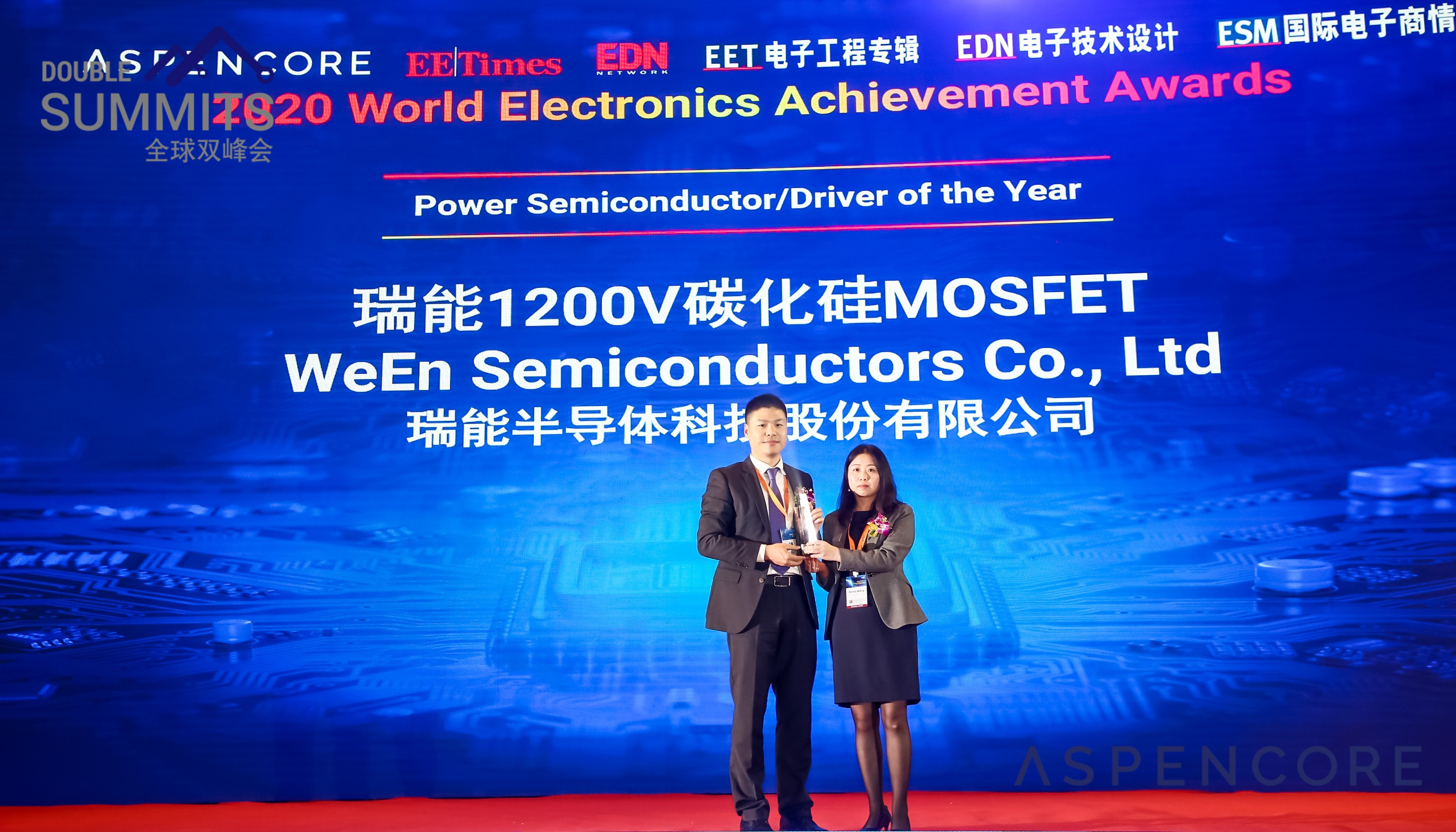 Power semiconductor of Year.jpg